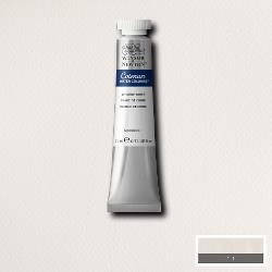 Acuarela Cotman 21 mL