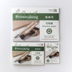Bloc Bamboo Printmaking Awagami - Casa Piera