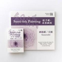 Bloc Gasenshi Sumi-ink Painting Awagami - Casa Piera